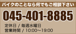 045-401-8885